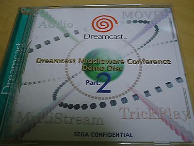 www.dreamcast.es/images/demos/middlewaredemodisc2.jpg