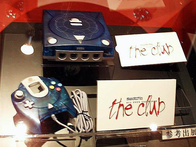 www.dreamcast.es/images/modelos/dcswatch.jpg