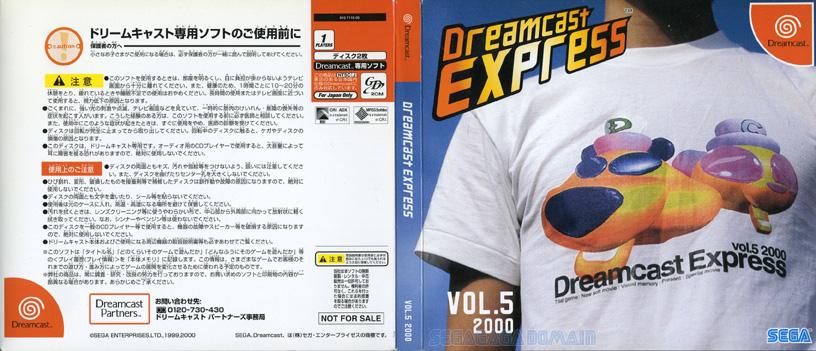 Dreamcast Express 5 (2 discos)